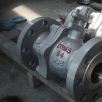 Q41F-64C高压铸钢球阀