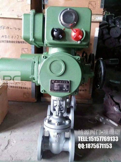 Z941H电动闸阀