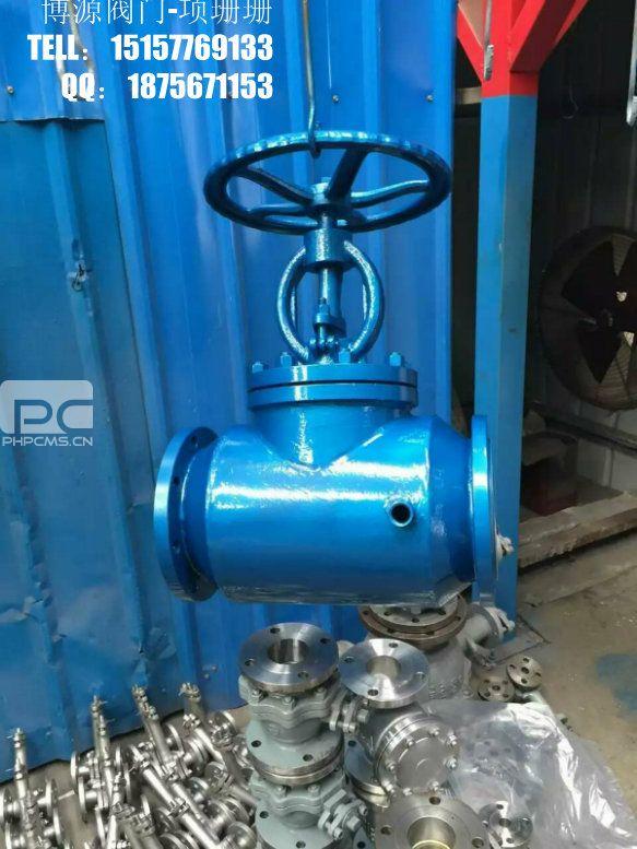 保温铸钢闸阀BZ41H-16C