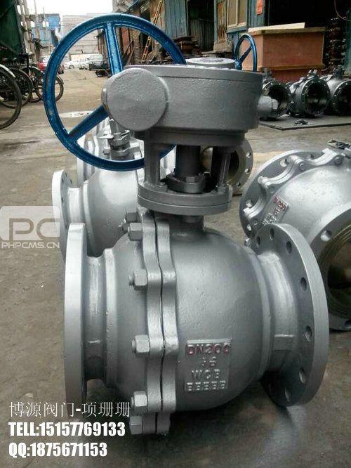 铸钢涡轮球阀Q341F-16C