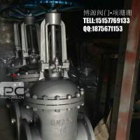 Z41H-100C高压闸阀