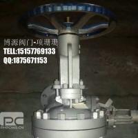 Z41H-160C高压高温闸阀