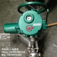 不锈钢电动闸阀Z941W-16P